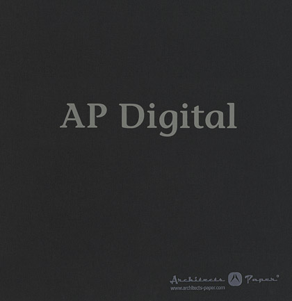 «AP Digital» Wallpaper Collection