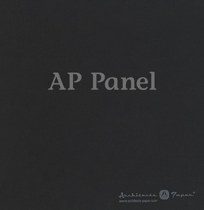 Tapetenkollektion «AP Panel»