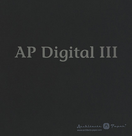 Tapetenkollektion «AP Digital 3»